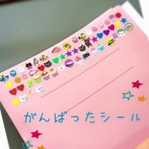 通信ノート